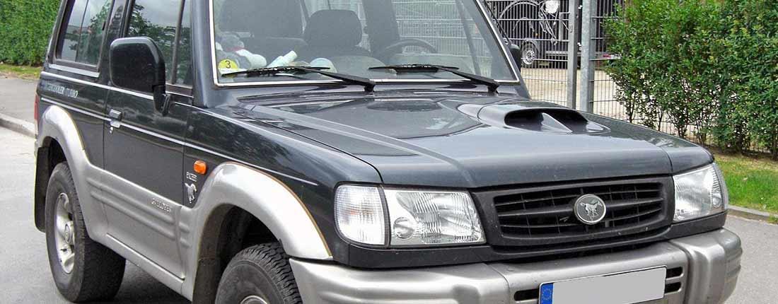 Mitsubishi Galloper